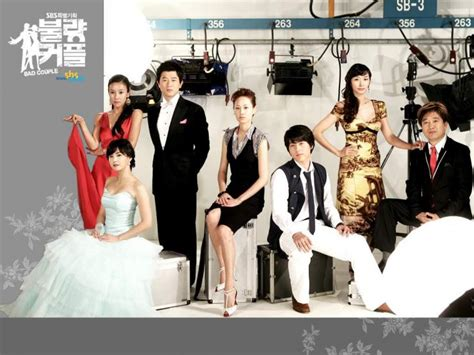 Korean Wedding Song List by Bad Wiki Drama Fandom Powered By Wikia