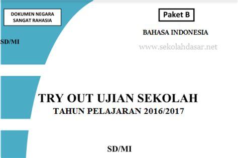kunci jawaban ujian sekolah bahasa indonesi 2015 2016 soal bahasa indonesia us sd 2017 dan kunci jawaban