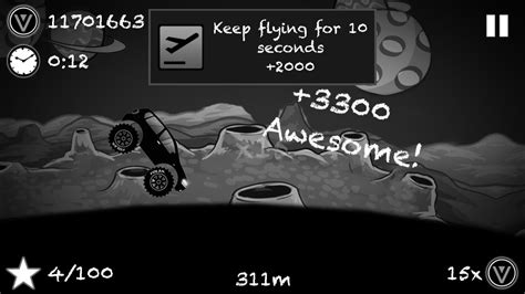 aptoide limbo hill racing to limbo android apps on google play