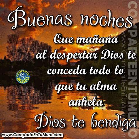 imagenes de buenas noches con imagenes de dios comparteentumuro buenas noches dios te bendiga