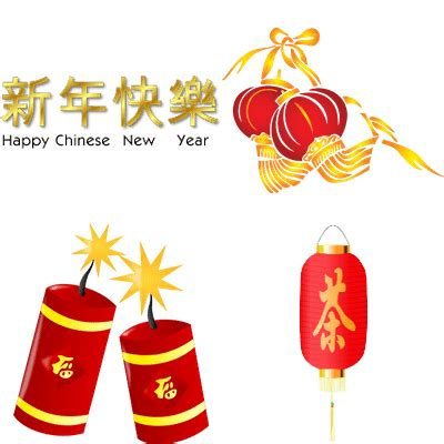 new year bank china holidays transparent png images stickpng