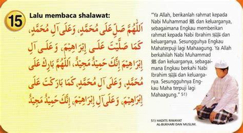 Sifat Shalat Tahajjud Nabi Shallallahu Alaihi Wa Sallam sifat shalat nabi shallallahu alaihi wa sallam bahtera ilmu