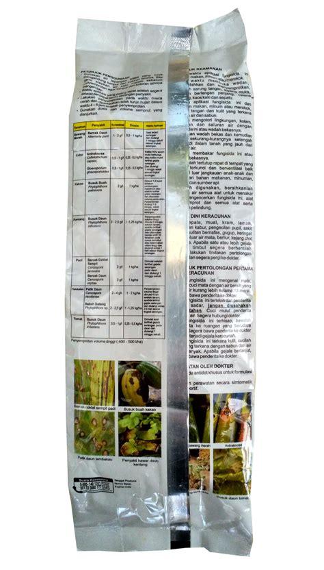 Pupuk 80 Wp obat pertanian pembunuh jamur fungisida sidazeb 80 wp
