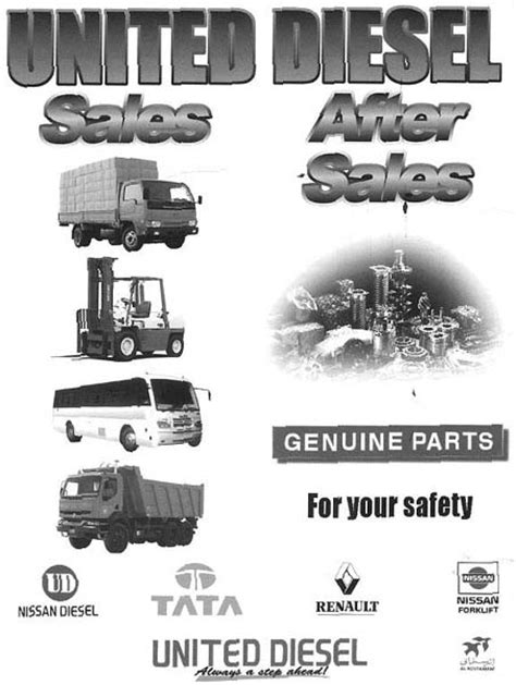 united motors heavy equipment united motors heavy equipment company dubai