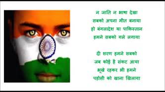Best poems on republic day in hindi english short republic day poems