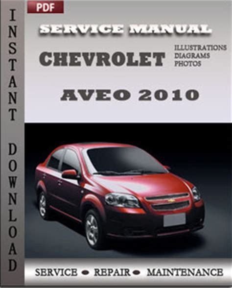 free online car repair manuals download 2006 chevrolet suburban engine control service manual free full download of 2006 chevrolet aveo repair manual chevrolet aveo 2007