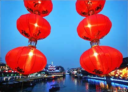 15th day of new year lantern festival news in pictures in pictures lantern festival