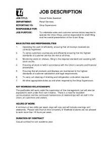 2016 Job Description For Cashier Recentresumes Com