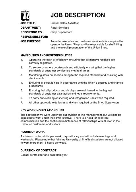 Sample Resume For Merchandiser Job Description electrician job description resume recentresumes com