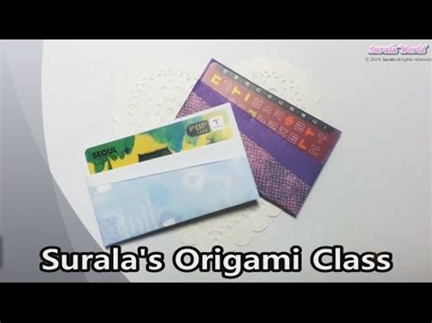 Origami Credit Card Holder - origami card card wallet 종이접기 카드 케이스 카드 지갑