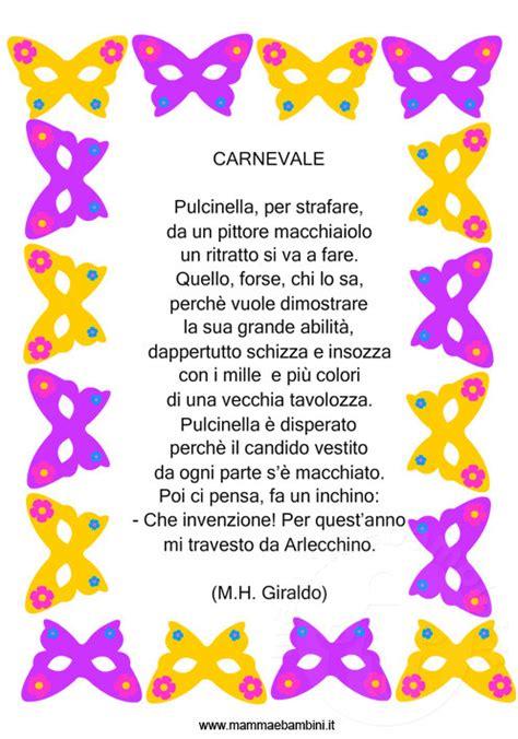codici armadietti doom 3 cornici carnevale 28 images cornicetta di carnevale in