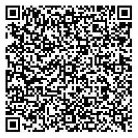 membuat qr code di word membuat qr code dengan qrencode cara membuat barcode qr code orie1212 s blog