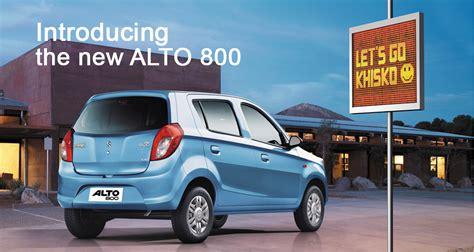 Suzuki Cars Dealer Locator Alto 800 Features Price Specs Review Mileage Colors
