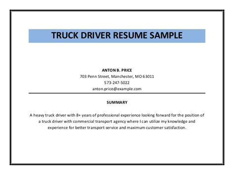 Truck Driver Cv Sle Uk by Resume Format For Driver Resume Template Easy Http