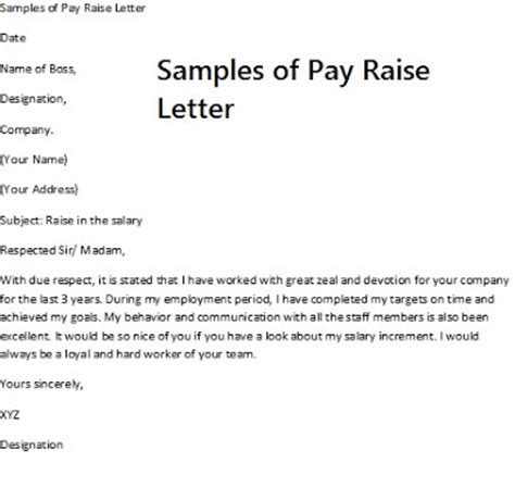 Pay Raise Demand Letter November 2012