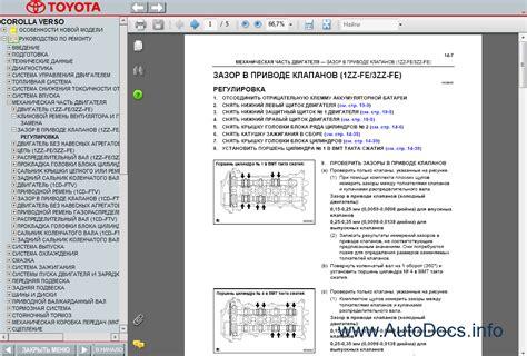 repair manuals toyota corolla 2004 repair manual toyota corolla verso 2004 2009 service manual rus repair manual order download