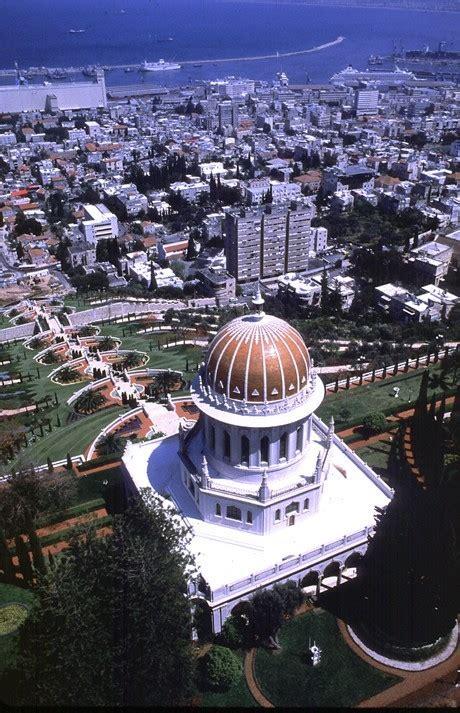Of Haifa International Mba by Usac Haifa Of Haifa Undergraduate And