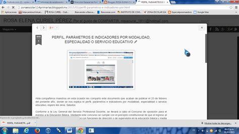 tutorial blogger 2015 pdf zona escolar 114 tutorial para descargar archivos del blog