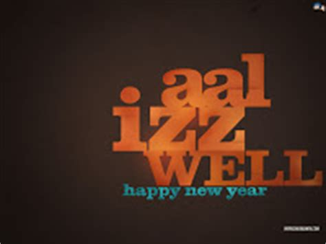 full wallpaper new year s slogan wallpapers happy new