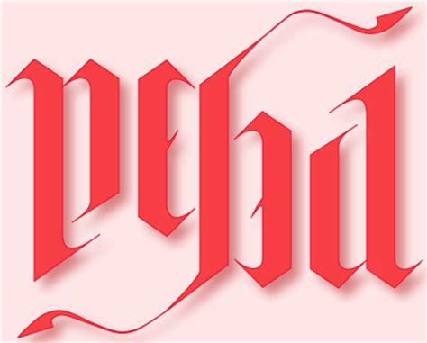 tattoo name neha neha love name images