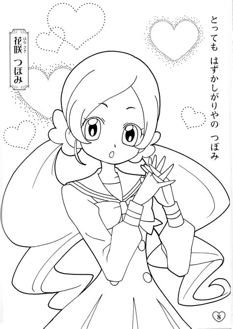Futari Wa Pretty Cure Coloring Pages Pretty Cure Coloring Pages