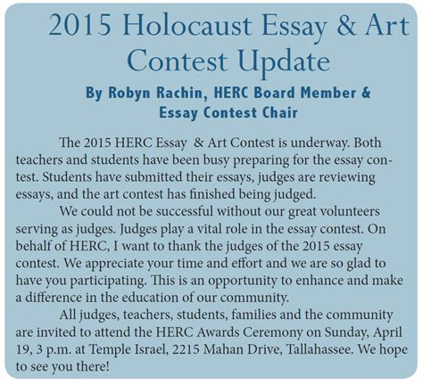 Contest Essay by 2015 Holocaust Essay Contest Update Holocaust Education Resource Council