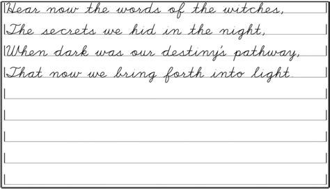 free printable handwriting worksheets for adults printable handwriting practice sheets for preschool
