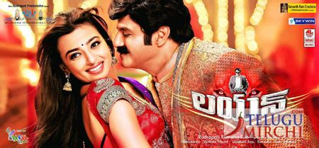 lion film collections lion first day collections telugumirchi com
