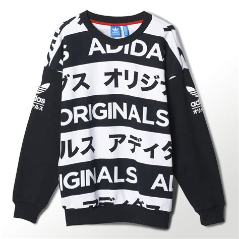 Sweater Hoodie Band Jumper Anti Flag adidas allover print typo sweatshirt adidas deutschland