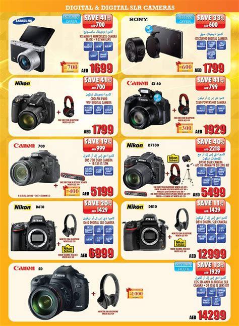 dslr offers digital slr cameras offers at sharaf dg