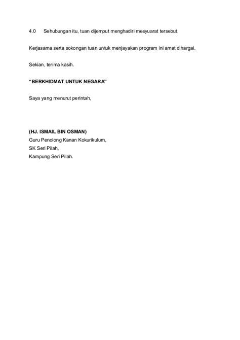contoh format surat panggilan mesyuarat service laptop