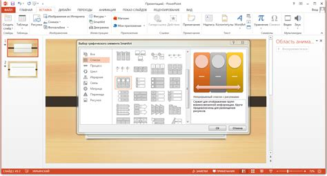 background theme for powerpoint 21 best projects to try images on