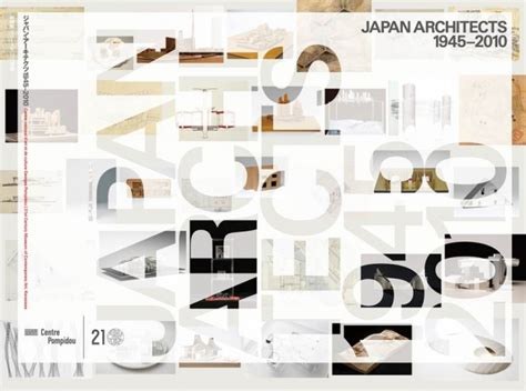 japan home design magazine ja u japan architecture urbanism