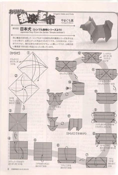 origami tanteidan magazine 17 best images about origami hund on origami