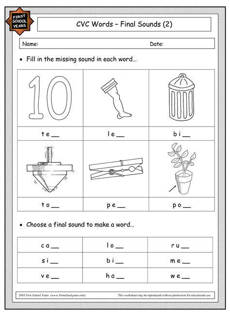 ending sound worksheet cvc words