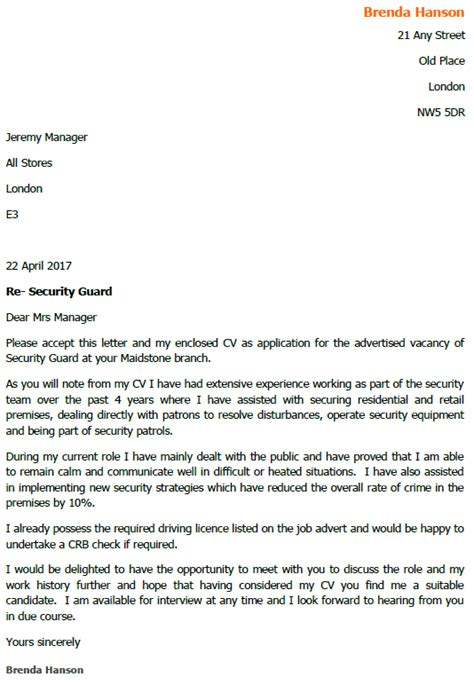 sle application cover letter security 28 images 7