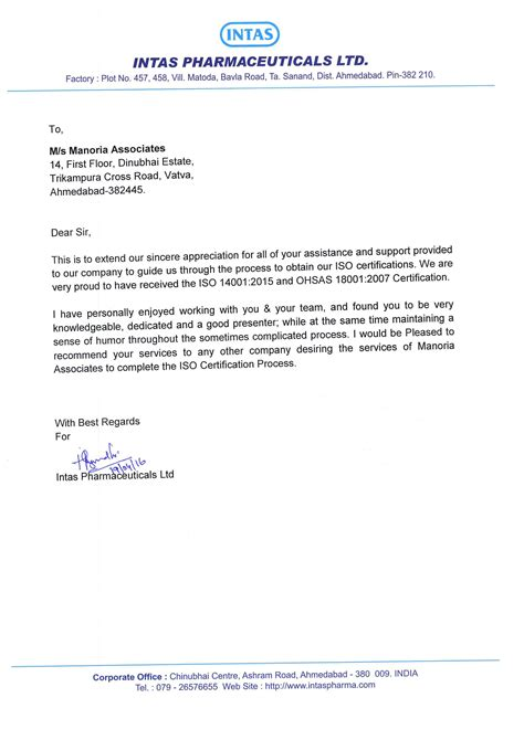 announcement letter for iso certification 28 request letter for iso certification iso