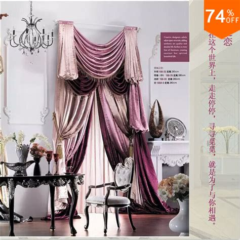 online buy wholesale purple velvet curtains from china