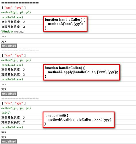 console log apply javascript中的內定物件與函式 arguments callee caller this