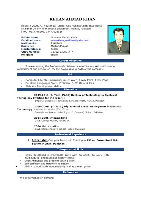 free resume format download in ms word free best resume format in ms word 2018 cover