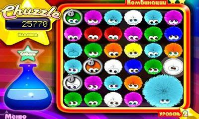 chuzzle deluxe for android chuzzle deluxe android minigz