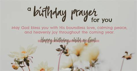 Free Christian eCards   eMail Greeting Cards Online