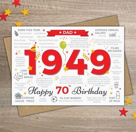 Happy 70th Birthday DAD Greetings Card Born In 1949 Year