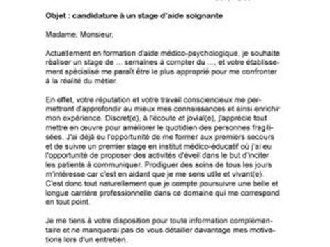 Exemple De Lettre De Motivation Universelle Lettre De Motivation Aide Periscolaire Ccmr