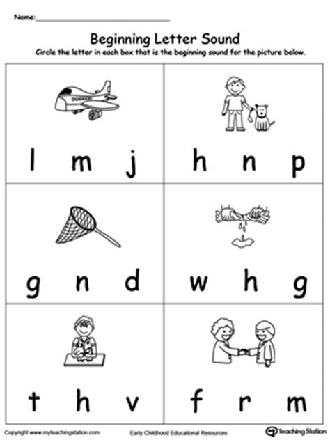 Five Letter Word Beginning With G