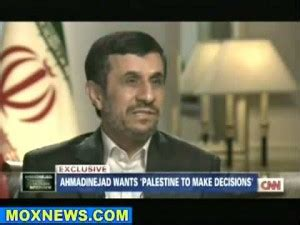 wiped off the map ahmadinejad israel quotes