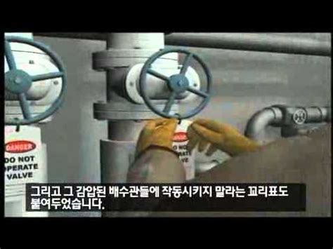 Cat Mbc Safety by Hhi Catv 지게차 사고사례 Funnycat Tv