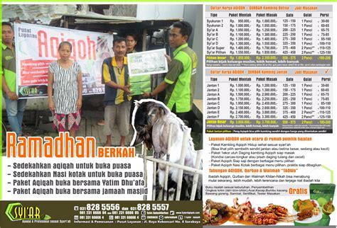 Layanan Aqiqah Lezat Sidoarjo Sekitarnya layanan aqiqah sidoarjo kota 081 231 6666 04 telkomsel aqiqah sidoarjo 081 231 6666 04