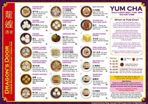 yum cha new year menu ww design
