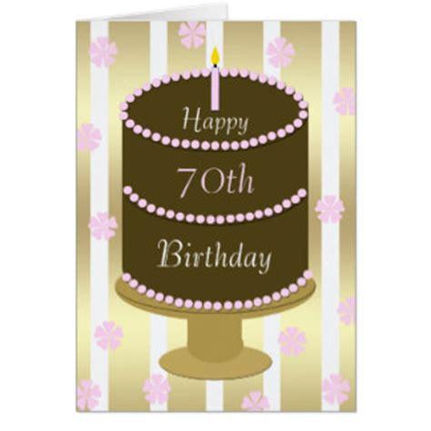 70th Birthday Card 70th Birthday Cards Zazzle